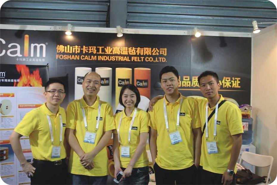 Exposición de aluminio de Shanghai
